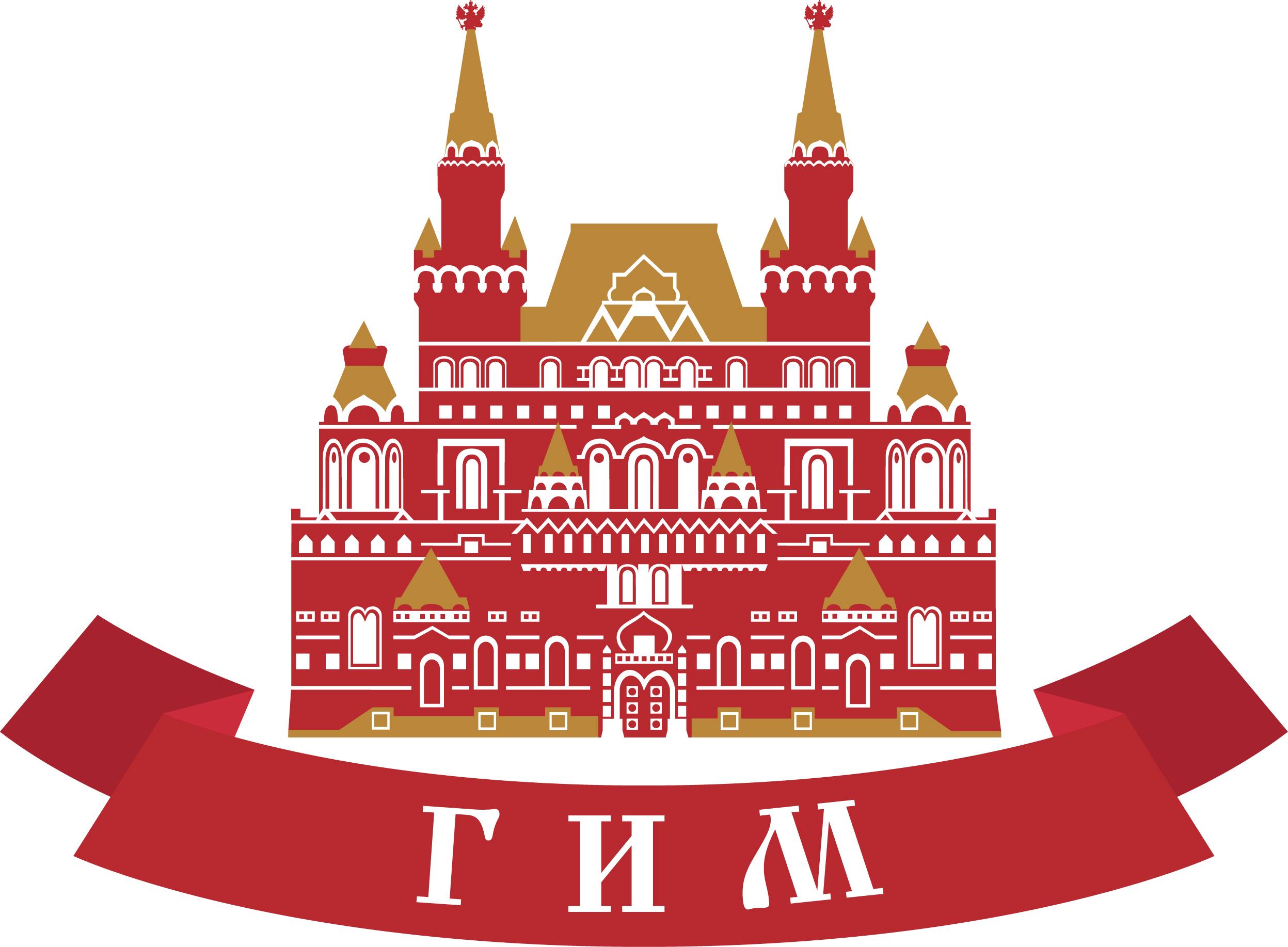 Картинки по запросу логотип Исторического музея